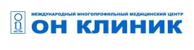 Международный медицинский центр ОН КЛИНИК, Москва