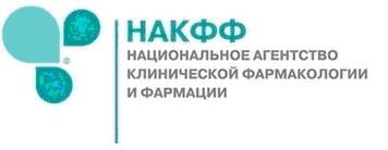 Национальное агентство клинической фармакологии и фармации